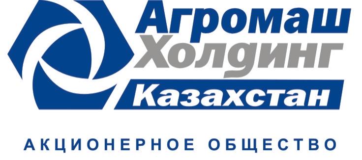 Агромаш-Холдинг-логотип