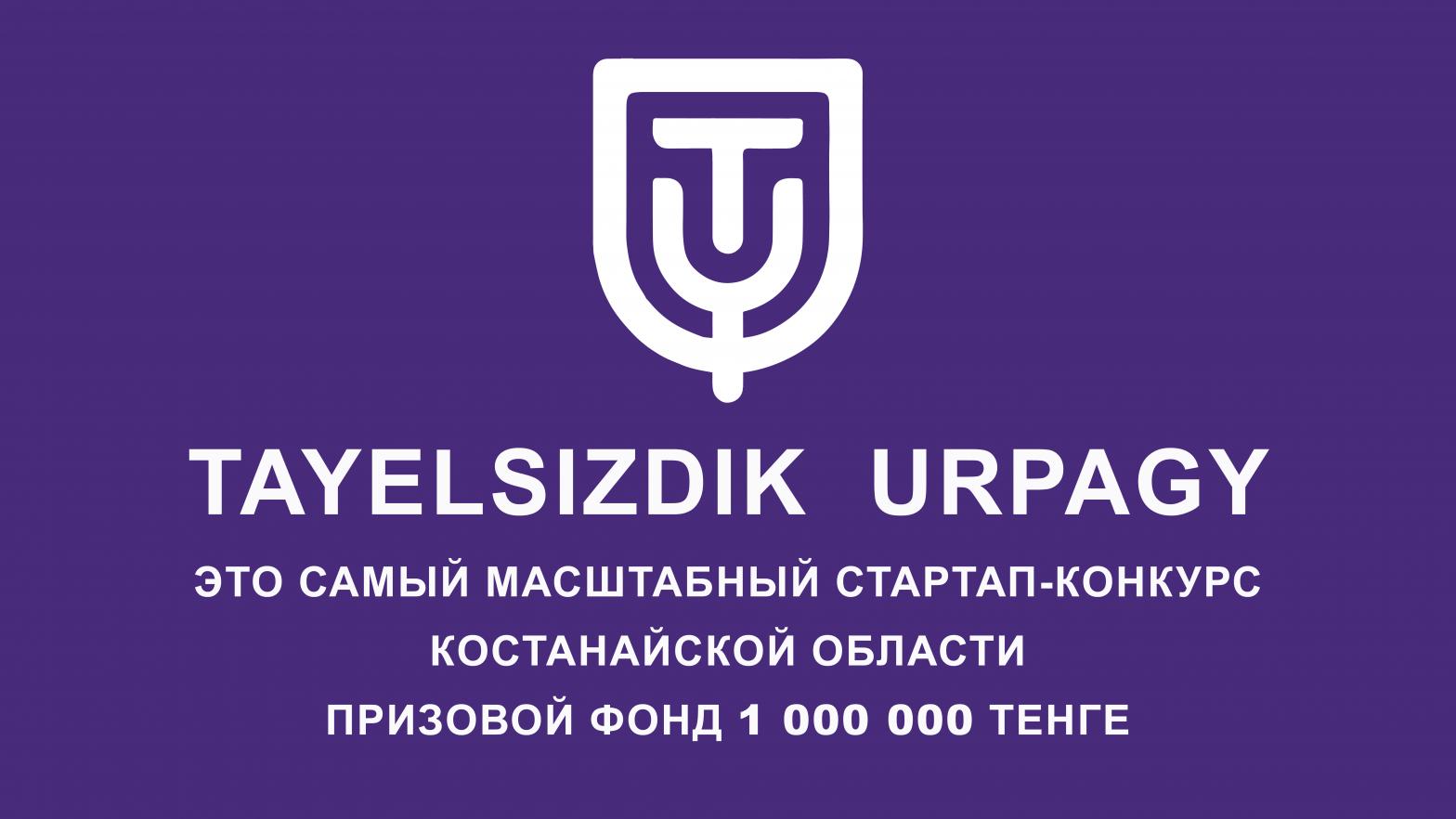 TAYELSIZDIK URPAGY